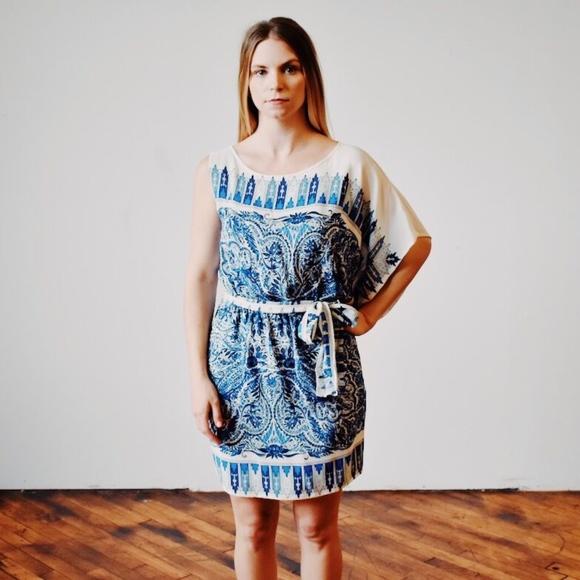 BCBG Dresses & Skirts - BCBG Patterned Dress